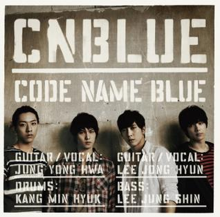 <i>Code Name Blue</i> 2012 studio album by CN Blue