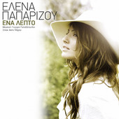Ena Lepto 2013 single by Elena Paparizou