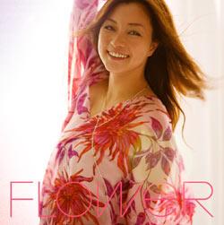 Flower (Tomiko Van song) Tomiko Vans debut single