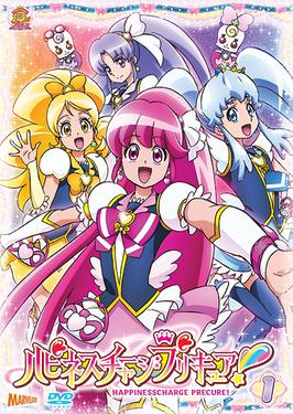 HappinessCharge PreCure! - Wikipedia