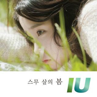 <i>Spring of a Twenty Year Old</i> 2012 single album by IU