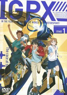 Senmorta Grand Prix DVD-vol 1.jpg