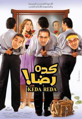 Keda Reda movie poster