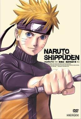 Naruto - Shippuden DVD season 1 volume 1