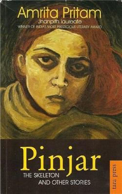 <i>Pinjar</i> (novel) 1950 Punjabi novel