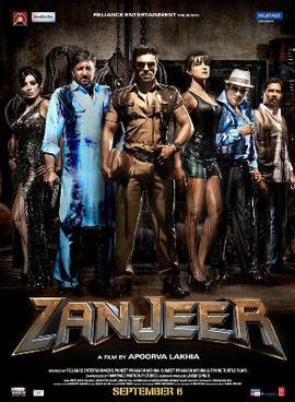 Watch Zanjeer 2013 Hindi Movie Online