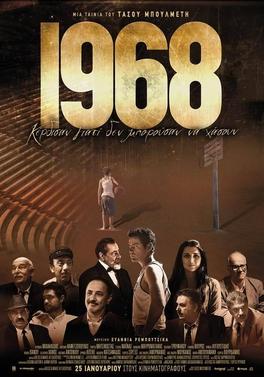 1968 (film) - Wikipedia
