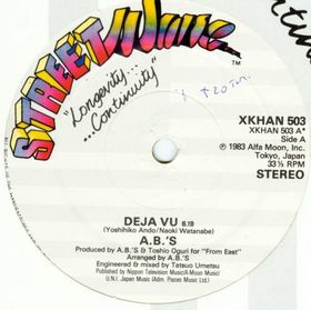 http://upload.wikimedia.org/wikipedia/en/a/ae/Abs_deja_vu_album_cover.jpg