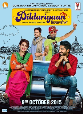 Dildariyaan 2015 Punjabi full movie 480p & 720p