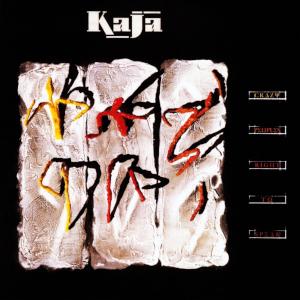 <i>Crazy Peoples Right to Speak</i> 1985 studio album by Kaja