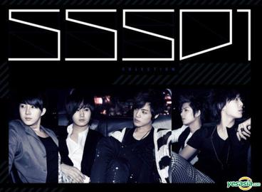 SS501 dating