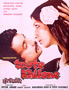 <i>Toote Khilone</i>