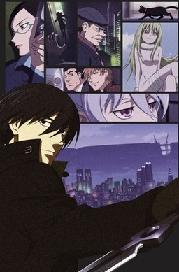 Darker than black Dblackch