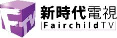 Fairchild TV logo - Fairchild TV