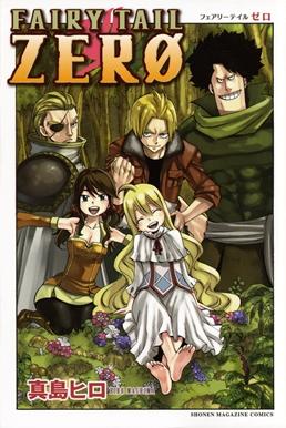 Читати мангу Fairy Tail Zerø / Хвіст Феї Зеро
