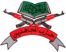 Hizbul Mujahideen - Wikipedia