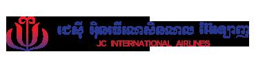 柬埔寨國際航空