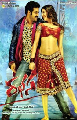 Image Result For Telugu Movies Hits