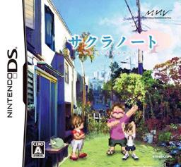 <i>Sakura Note: Ima ni Tsunagaru Mirai</i> 2009 video game