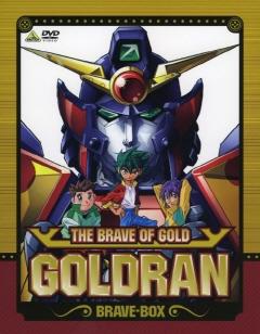 <i>The Brave of Gold Goldran</i>