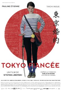Tokyo Fiancée (2014) Bluray Subtitle Indonesia