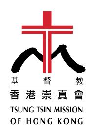 Tsung Tsin Mission of Hong Kong