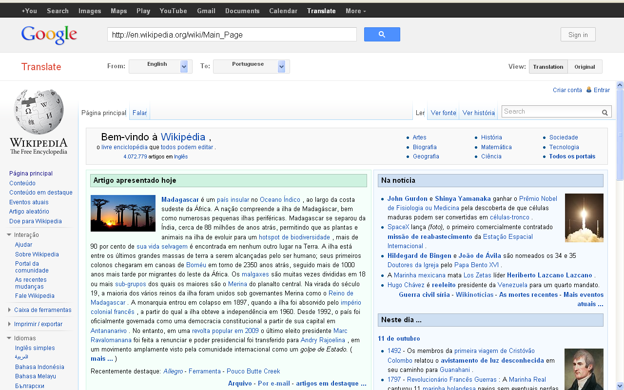 File:Google Translate Webpage.png