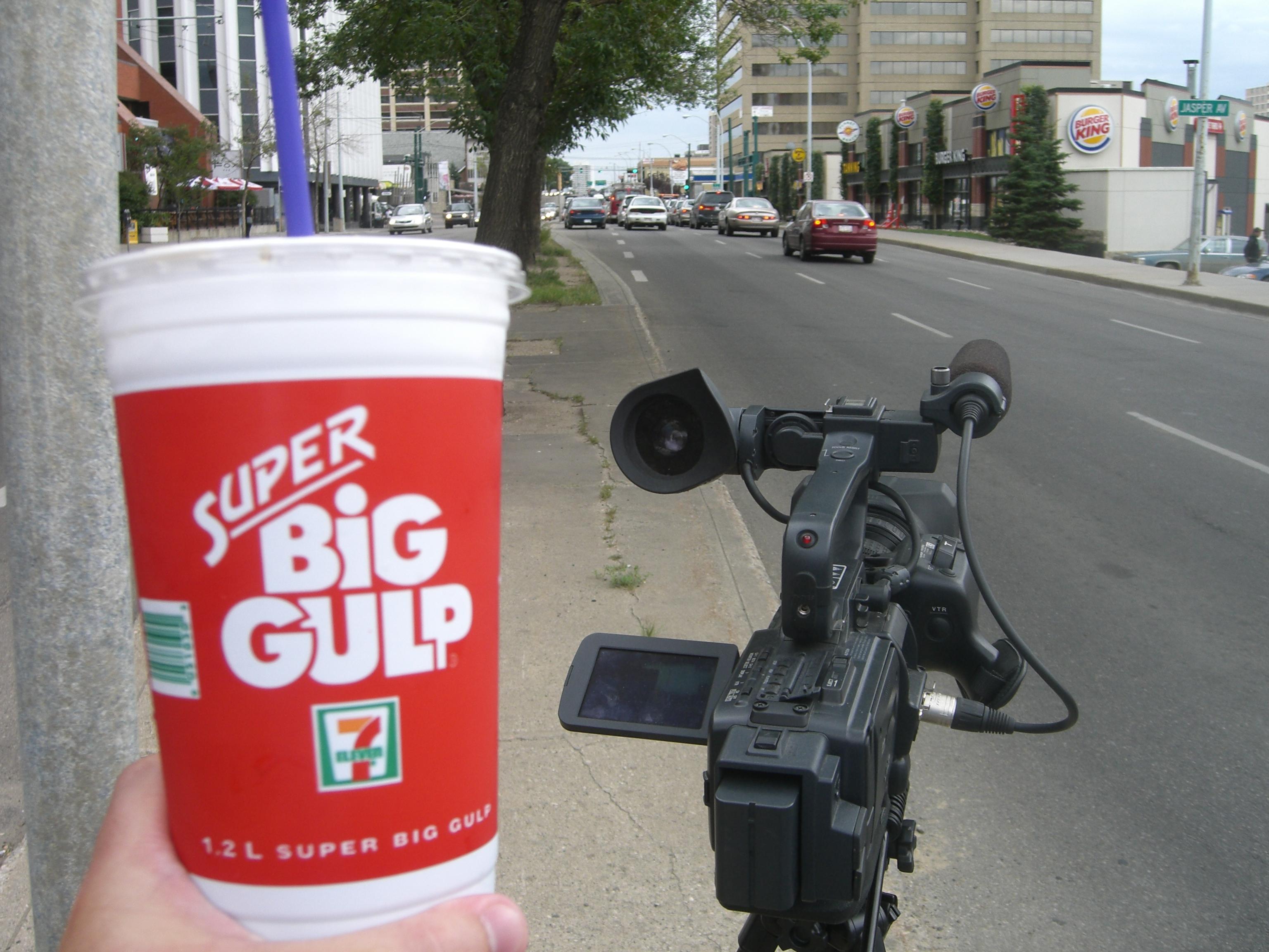 File:Big gulp6480 JPG - Wikipedia