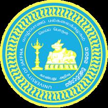 B%2fb9%2fuoj logo