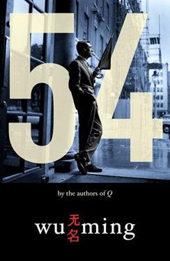 54cover uk.jpg