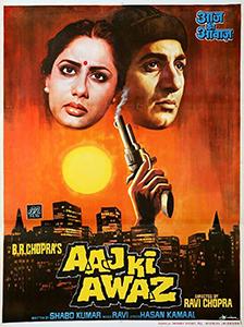 <i>Aaj Ki Awaaz</i> 1984 film by Ravi Chopra