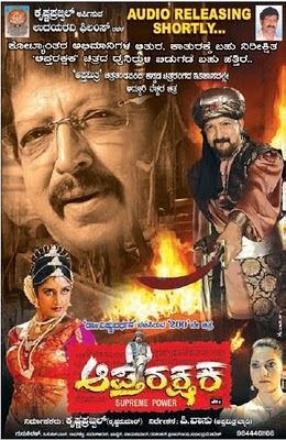 Download Sab Ka Rakhwala (2021) Hindi Dubbed Full Movie 480p | 720p