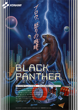 Black Panther Flyer.png