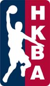 China Hong Kong Basketball Association.jpg
