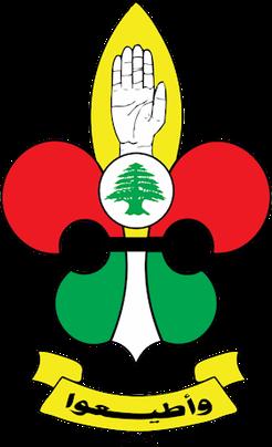 Les scouts d'al-Mahdi