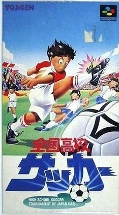 List Of Super Famicom Games