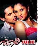 julie movie 2004 review