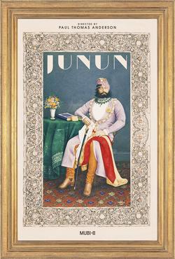 Junun - amazon.com