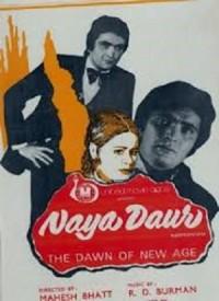 <i>Naya Daur</i> (1978 film)