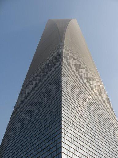 Shanghai World Financial Center In Lujiazui.JPG