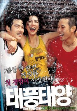 The Aggressives / Taepungtaeyang / 2005 / G�ney Kore / Mp4 / T�rk�e Altyaz�l�
