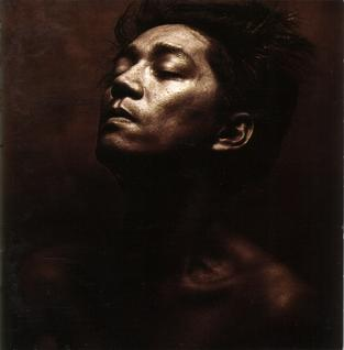 <i>Beauty</i> (Ryuichi Sakamoto album) 1989 studio album by Ryuichi Sakamoto