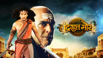 Chandragupta Maurya (2018 TV series) - Wikipedia