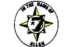 The Five-Percent emblem, also known as the Universal Flag of Islam (I-Self Lord and Master).[1]