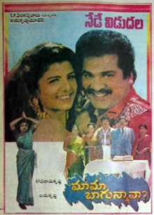 Image Result For Tamil Movies Comedy