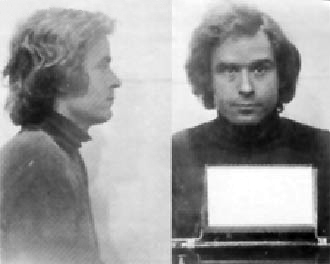 File:Ted-bundy.jpg
