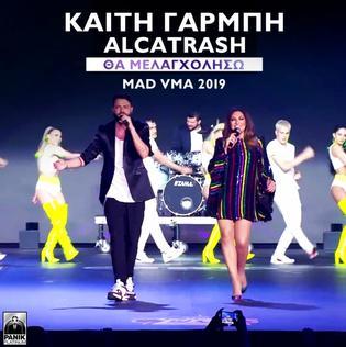 Tha Melagholiso (OtherView Remix - MAD VMA 2019) 2019 single by Katy Garbi ft. Alcatrash
