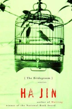 The philosophy of communism in the book ocean of words by ha jin