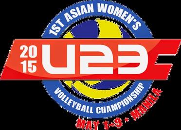 2015 Asian Women's U23 Volleyball Championship - Wikipedia