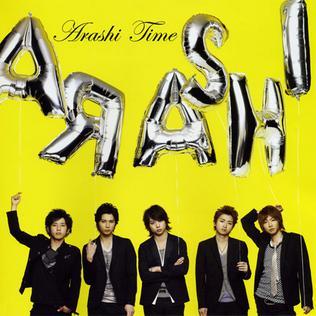 Discographie d'Arashi